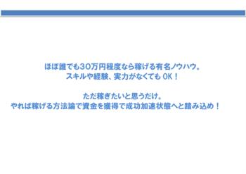 05-aki-08-01.png