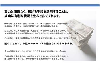 05-aki-08-03.png